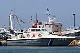 Israeli kayakers rescued on island hop by Greek Coast Guard