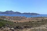 Keros and Daskalio exhibition in Ano Koufonissi island to September 30