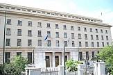 Bank of Greece: ECB bought €3.3 billion in bonds in secondary market