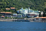 """Mystery woman's bones unearthed at """"exclusive male monastery"""" of Mount Athos in Greece"""