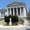 National Library in Athens to launch trial version of e-Reading Room
