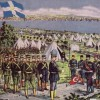 Report: Commemorating Thessaloniki's liberation from the Turks on October 26, 1912