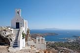 USA Today: Serifos, a Greek island gem in the Aegean Sea