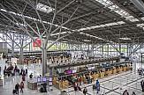 International Air Transport Association launches security intelligence portal