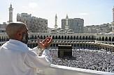 Coronavirus: Turkish authorities worry over worshipers' mass returns from Mecca