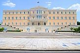Greece's rival parties receive Diaspora vote bill with skepticism