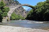 Aoos, one of Europe's last wild rivers runs across northwestern Greece (video)