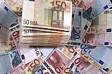 Greece sells successfully six-month bond raising €1,3 billion