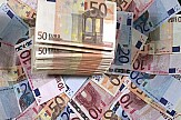 Greece successfully auctioned six-month bonds on Wednesday