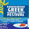 Photo: St. Sophia Greek Orthodox Church festival website