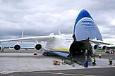 Τhe biggest plane in the world lands in Athens