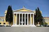 Tourist show 'Greek Panorama' opens at Zappeion Hall in central Athens on Friday
