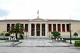 Free e-learning for 200 islanders and border residents by University of Athens
