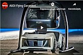 Audi, Italdesign and Airbus design and test autonomous flying taxi (video)