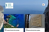 Chamber of Cyclades portal attracted 675,000 visitors from 185 countries in 2018