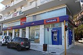 Eurobank launches local credit sector's realty package sales in Greece