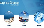 A landmark for the implementation of the Hellinikon investment and particularly for the implementation of an international tourism and entertainment destination with multiple benefits for the Greek economy