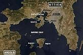 Italian Fincantieri expresses interest in restructuring of Elefsis Shipyards in Greece