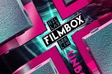 5th edition of Hellas Film Box Berlin 2020 returns from January 15-19