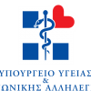 Greek doctors and hospital staff on work stoppage between 11:00-15:00 on Monday