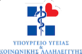 Greek Health Minister: As long as we are cautious no additional measures necessary