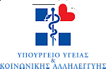 Tsakris is also a member of the health ministry's Committee of Experts for the novel coronavirus