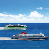 The ferry will include stops at Santorini, Ios, Paros and Mykonos islands