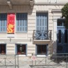 """""""Ancient Chinese Science and Technology"""" exhibition  at the Museum Herakleidon in Athens"""