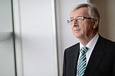 "Juncker expresses condolences for iconic Greek ""Baker of Kos"" passing"