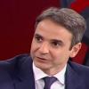 Greek main opposition leader promises €1 billion guaranteed income plan