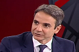 Prime Minister: Slowly but surely, security and order restored in Greece
