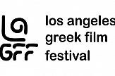 LA Greek Film Festival 2019 presents amazing Greek women in movies