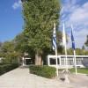 Culture Tourism: Alexandros Iolas exhibition at Thessaloniki until January 20