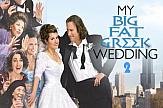 Big Fat Greek Wedding returns on Facebook with livestream coronavirus campaign