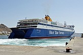 Blue Star Mykonos ferry sailor tests negative for COVID-19 in Greece
