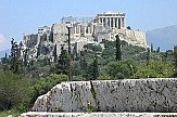 59th IOA International Young Participants Session opens in Athens
