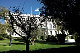 Greek Presidential Mansion to switch lights off on Saturday for Earth Hour