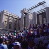 Disappointing rise in tourism arrivals in Greece up to end-May