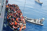 Greek government announces paln to prevent another 2015-like migrant crisis