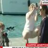 Princess Mary and Royal family of Denmark holiday on Kos island (video)