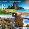 "Greek National Tourism Organization clip wins world's ""Best Tourism Film"" award (video)"