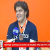 Greek teenager wins bronze medal in Microsoft Championships