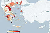 """Greece launches interactive """"Covid-19 Map"""" with data on current cases"""