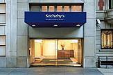 Sotheby's: Strong interest in luxury properties on Greek islands