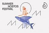 Summer Nostos Festival 2020 launched  online on June 21