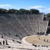 Epidaurus Theatre: Great success with Aristophanes's 'The Birds' (video)