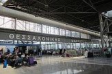 Thessaloniki Airport ready to receive flights from abroad on June 15
