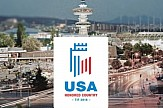 Theme park with Greek start-ups at International Fair of Thessaloniki 2018
