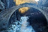 Low temperatures cause rivers in Greek Region of Epirus to freeze solid
