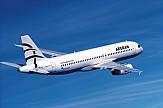 Aegean Airlines announces record passenger traffic during 2019